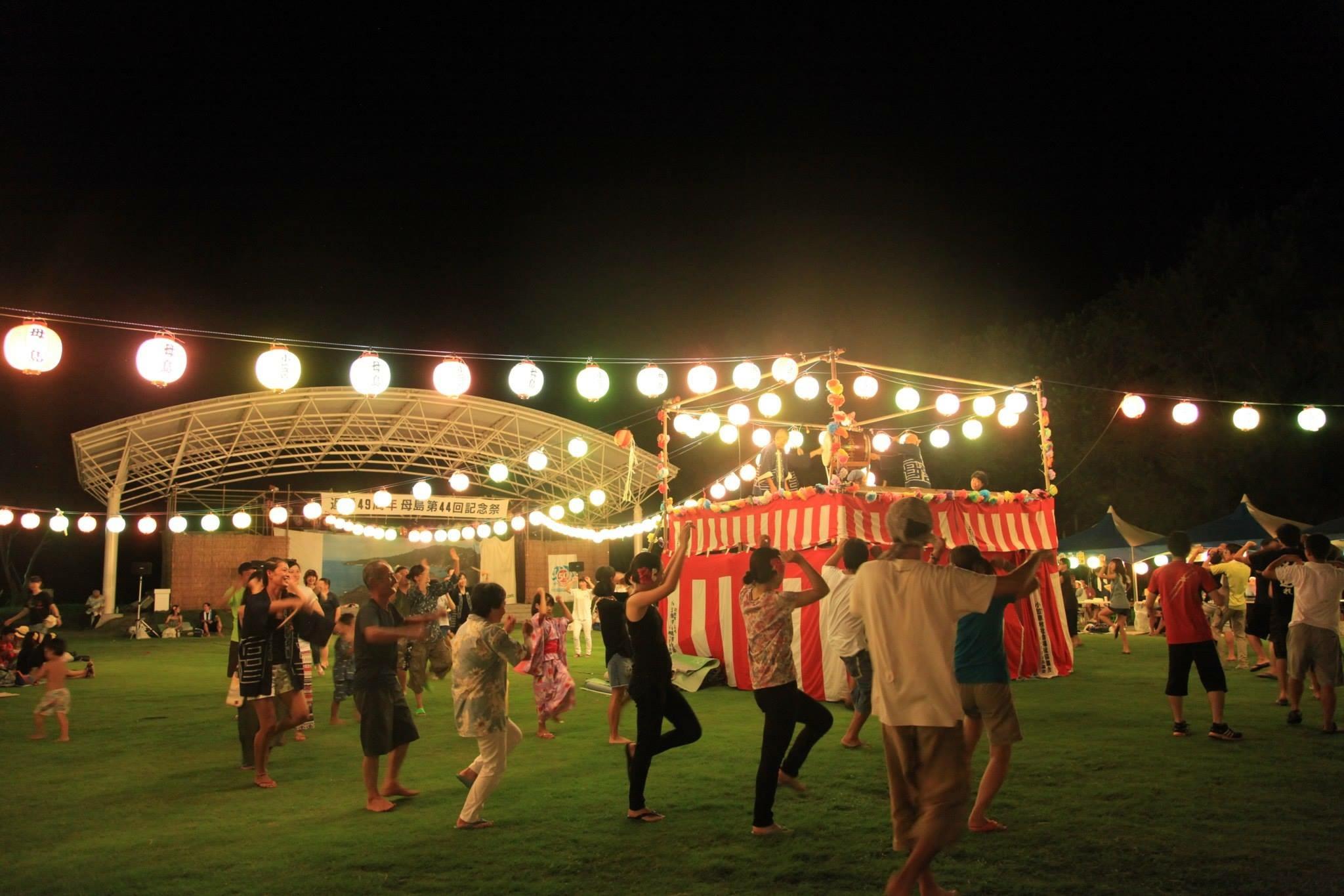 Hahajima Returning Festival