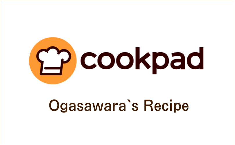 """Oishiima Ogasawara"" Recipes"